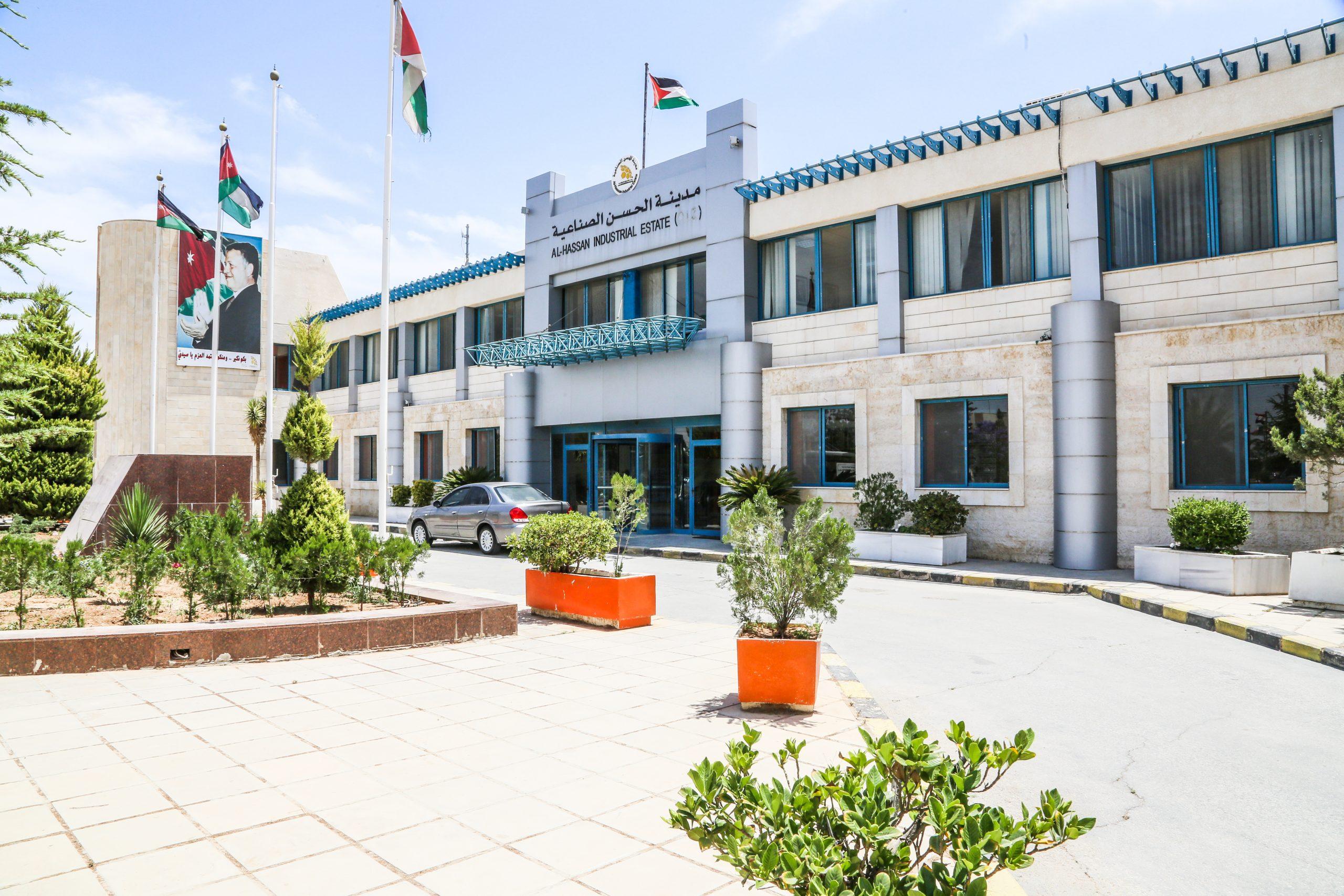 Al-Hasan Industrial City
