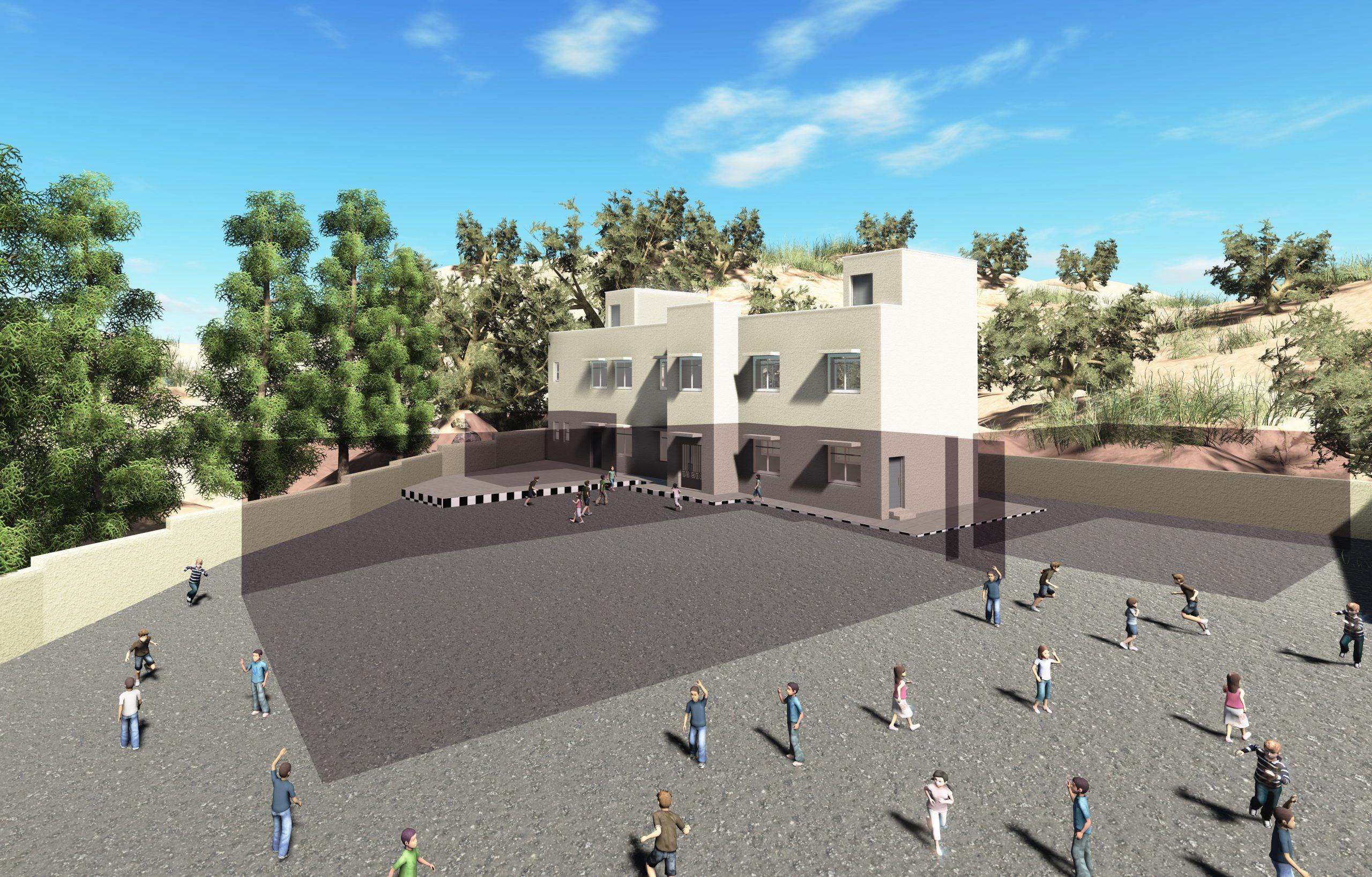 Saudi Fund Schools