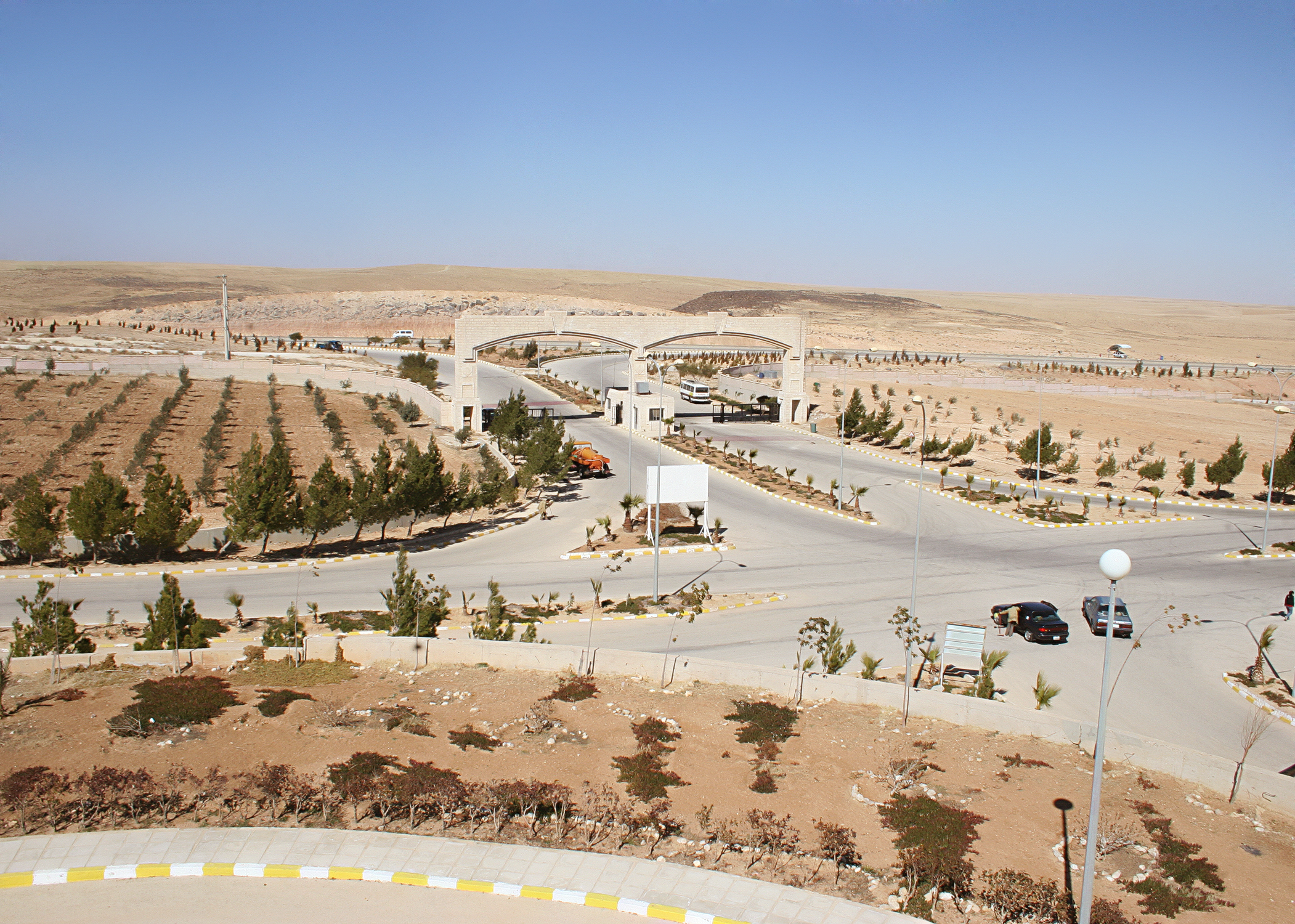 Al-Kark Industrial Estate