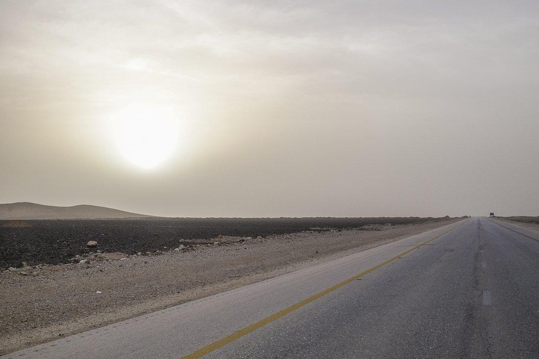 Khaw Hashmeyeh Service Road