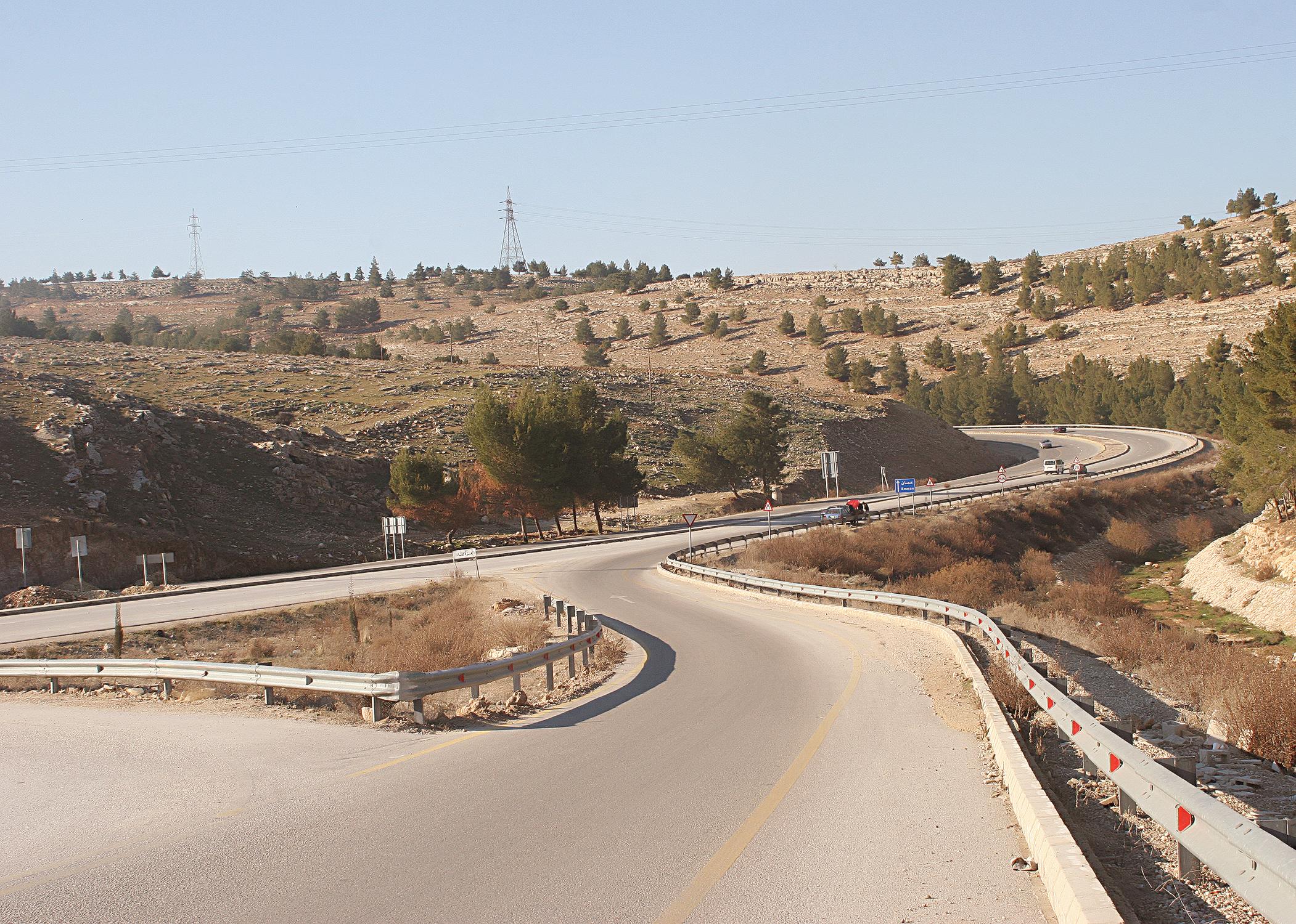 Zarqa Yajouz Road