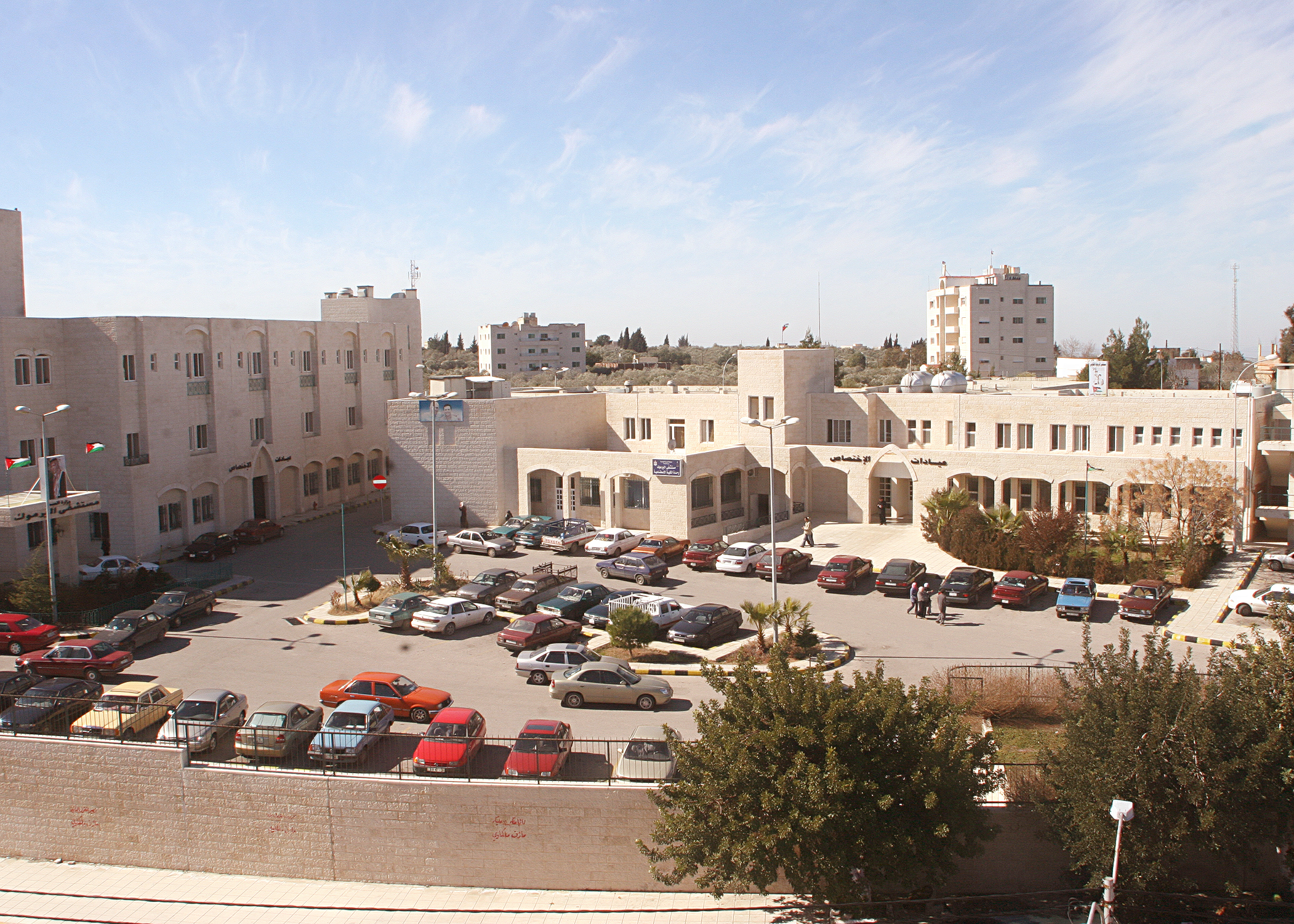 Al-Yarmouk General Hospital
