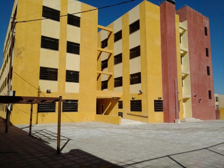 ERFKE II Schools at Mafraq