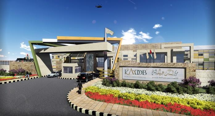 KADDB Industrial Complex in Khaldeyyah
