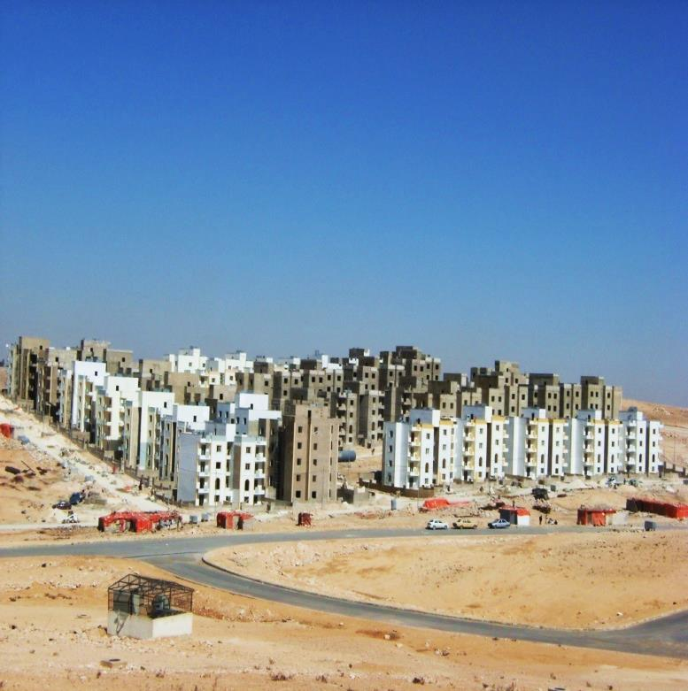 Al-Majd Housing Project
