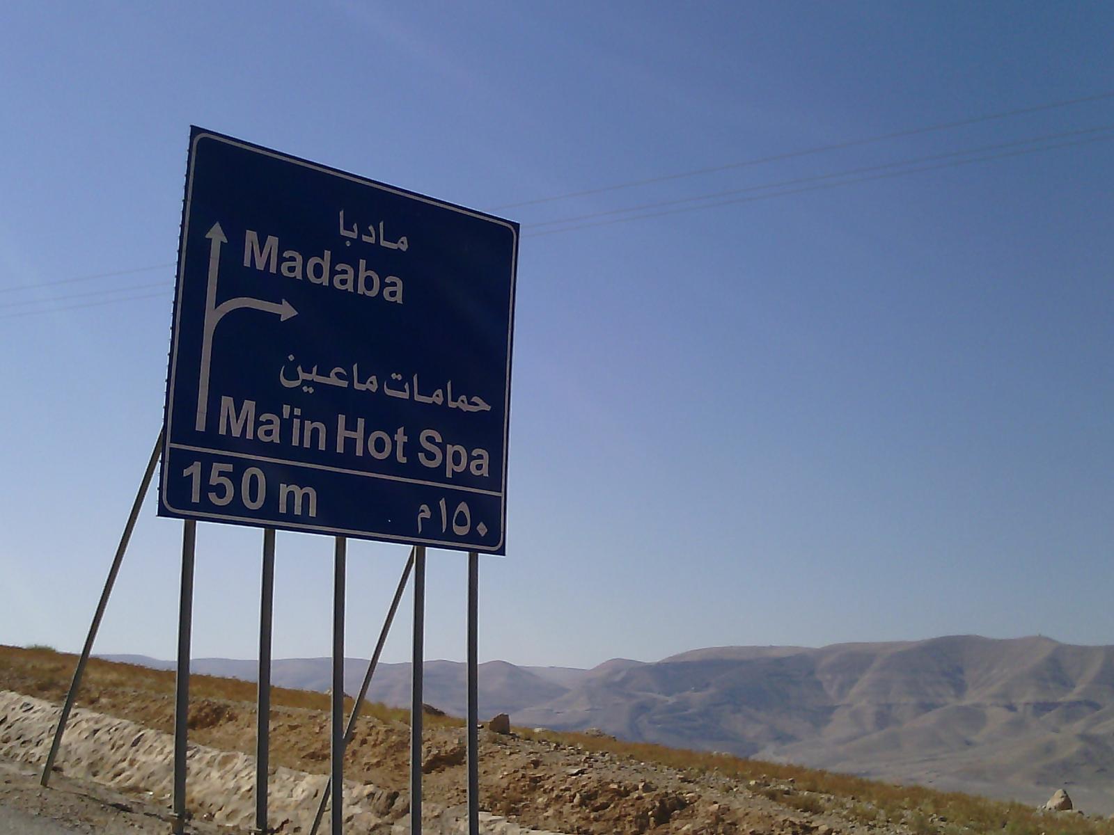 Maintenance of Panorama- Maeen- Madaba Road