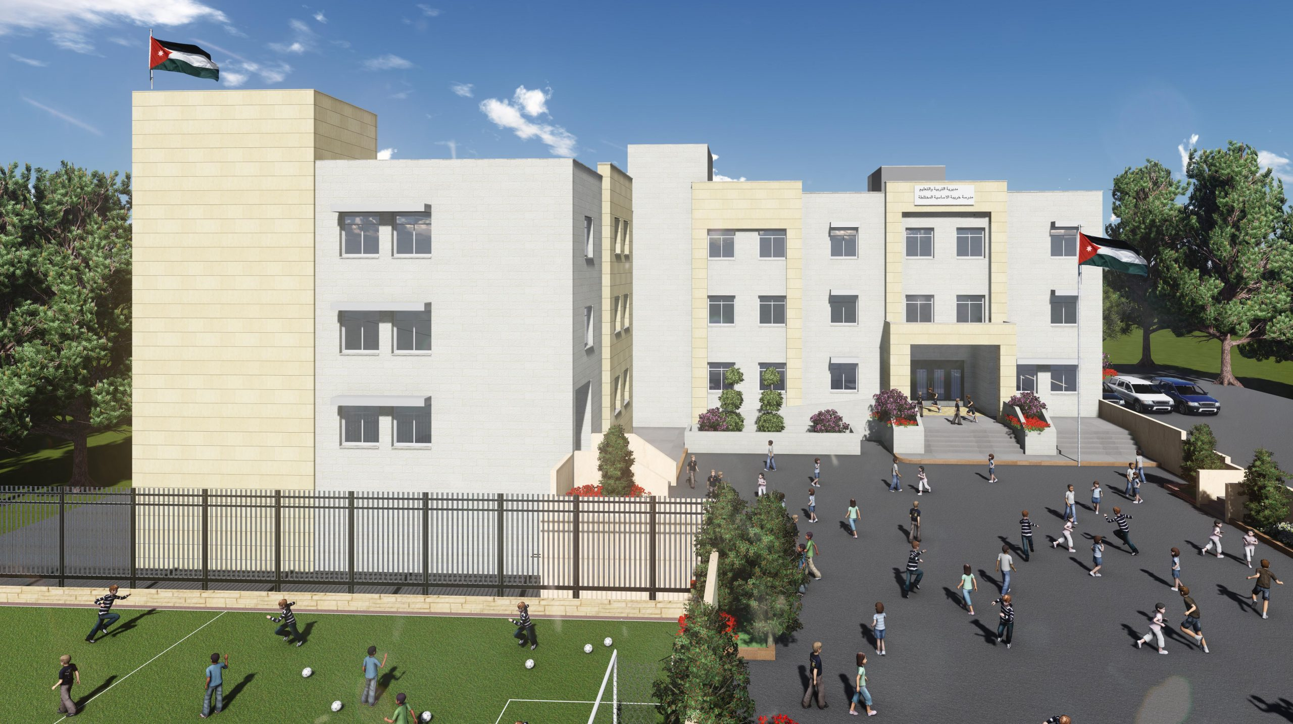 Schools Maintenance Project in Irbid and Mafraq – Phase 1
