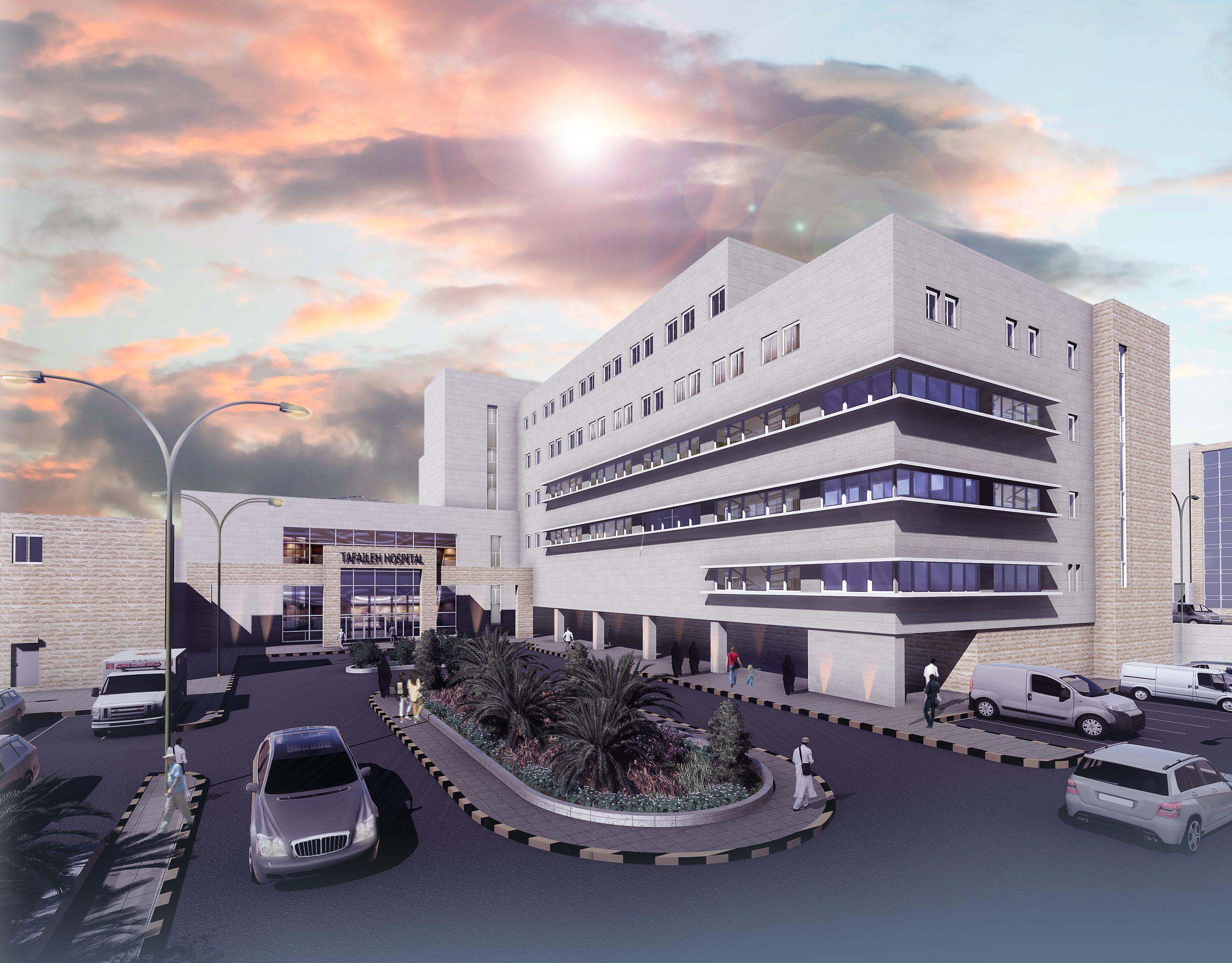 Al-Tafilah Hospital